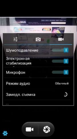 elephone-p7000-obzor-interfeis_-10