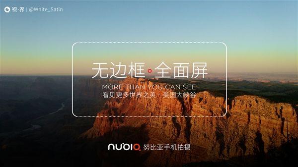 Всети интернет  появились кадры  «безрамочного» телефона  Nubia