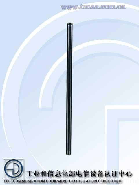 gionee-elife-s7-gn9006-2