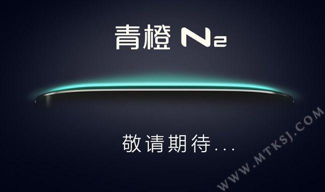 green_orange_n2-nx2-1