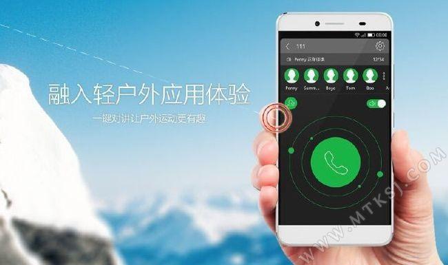 green_orange_n2-nx2-2