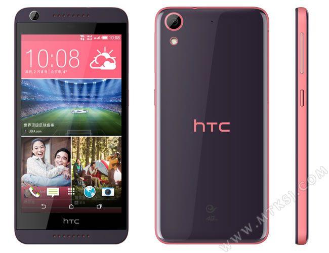 htc-desire-626-cena-1