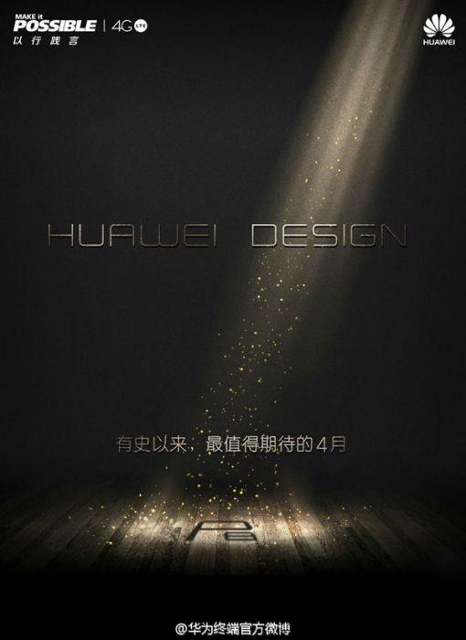 huawei-p8-next-tizer-1