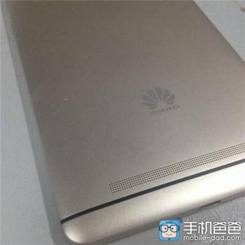 huawei-road-map-3
