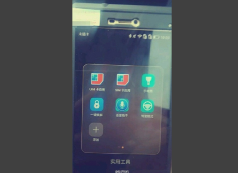 huawei_p8_real_photo-2