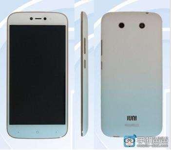 iuni n1 новое фото