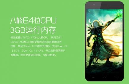 jiayu-s3-andro-news-1