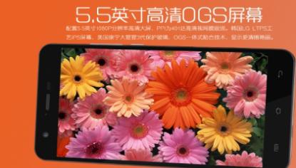 jiayu-s3-andro-news-2