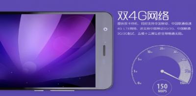 jiayu-s3-andro-news-3
