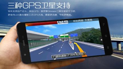 jiayu-s3-andro-news-6