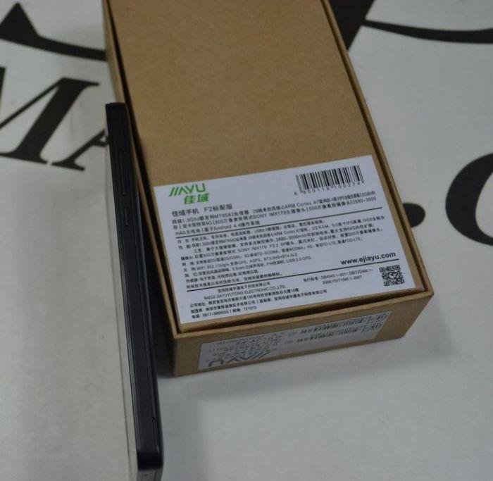 jiayu_-f2-_start-prodaj-1