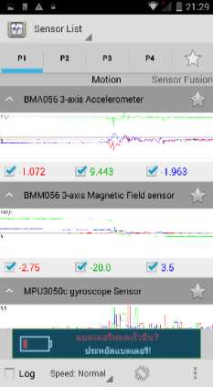land-rower-x8-screenshots-8