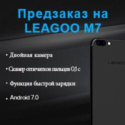 leafoo_m7.jpg
