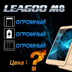 leagoo_m8_new_banner_leagoo.jpg