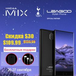 leagoo_mix_109.jpg