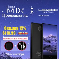 leagoo_mix_new_118.jpg
