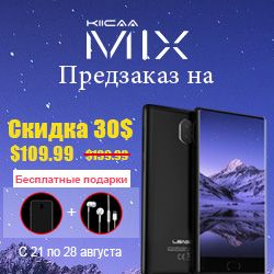 leagoo_mix_plues1.jpg