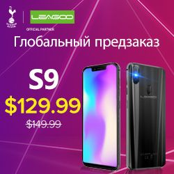 leagoo_s9_new_banner.jpg