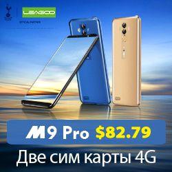 leagoo_s9_pro_promo.jpg