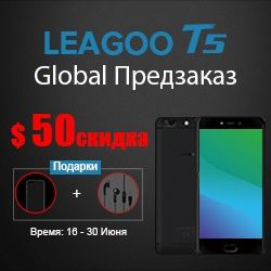 leagoo_t5_banner_new.jpg
