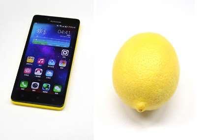 lenovo-andro-news-k3-lemon