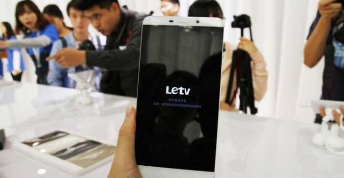 letv-one-max-1
