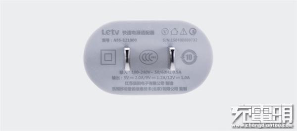 letv-one-pro-usb-type-c-4