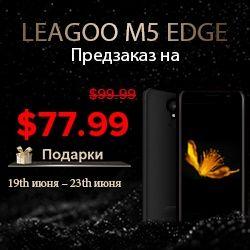 m5_edge_new_banner.jpg