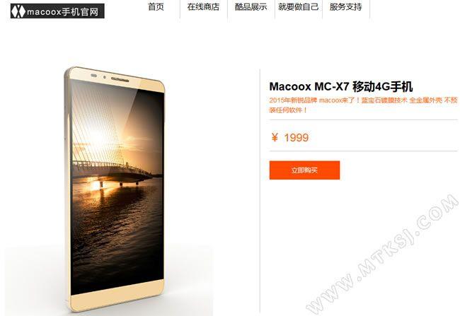 macoox-mc-x7-4