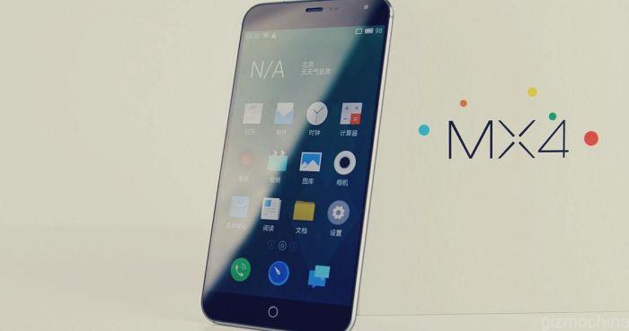 mediatek-mt6795-phones-meizu-mx4-1