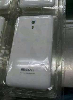 meizu-low-cost-leaked-1
