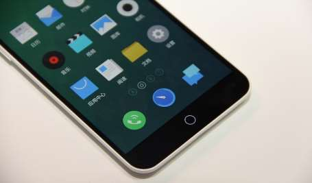 meizu-m1-note-andro-news-foto-8