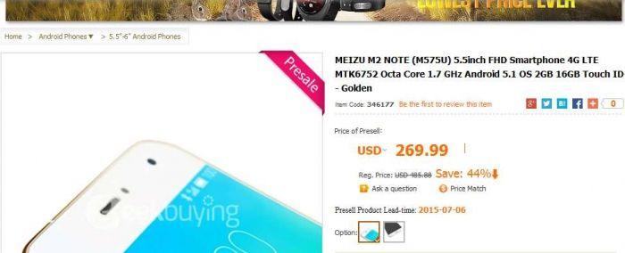 meizu-m2-note-predzakaz-2