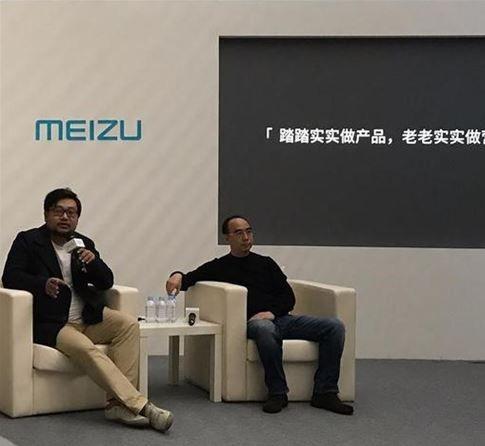Общие объемы реализации телефонов Meizu 2016 достигли 22 млн.