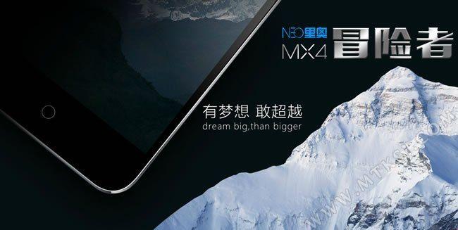 neo-mx4