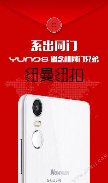 newman-yunos-1