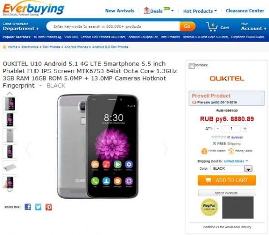 oukitel-u10-everybuying-1