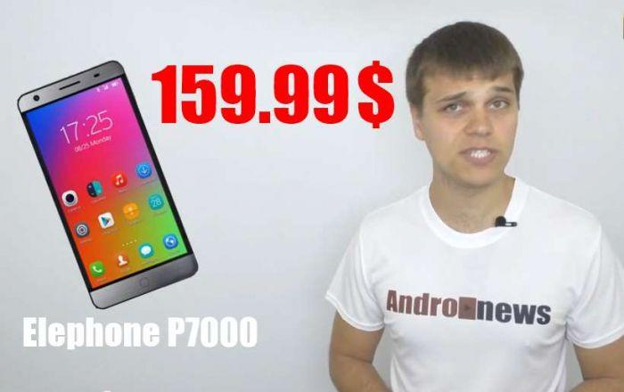 p7000-konkurs-1