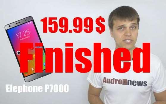 p7000-konkurs-12