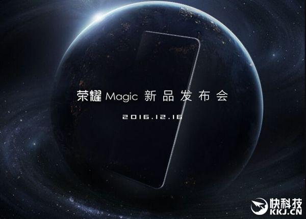 Huawei Honor Magic засветился нафото