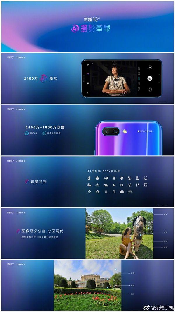 Анонс Huawei Honor 10: самый мощный переливающиеся смартфон Huawei  - s_48ef11f3ed7c477597e4286587e75a48