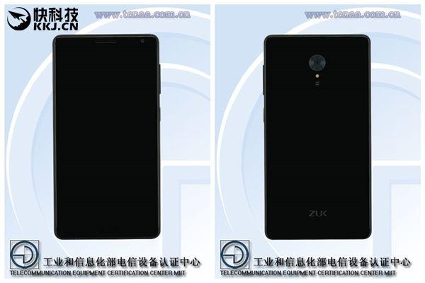 5,5-дюймовый ZUK Z2 получит усовершенствованный процессор