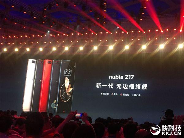 ZTE анонсировала флагманский смартфон Nubia Z17