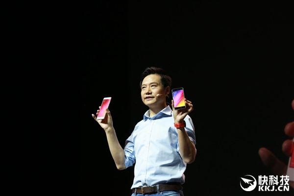 Xiaomi представит собственный мобильный процессор Pinecone 28февраля