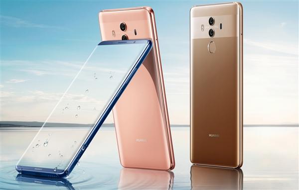 Huawei 7S Enjoy