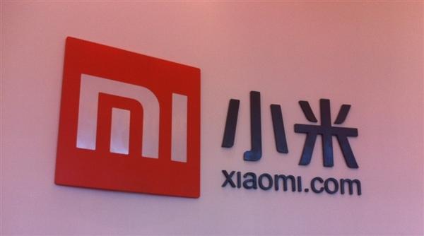 Самый ожидаемый смартфон от Xiaomi в 2018 году: Mi 7