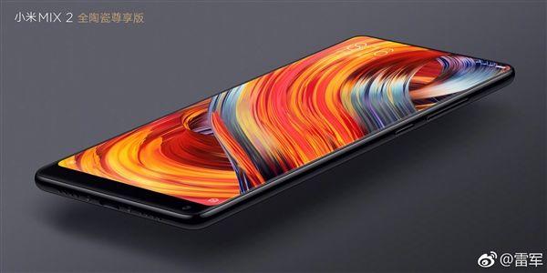 Xiaomi разрабатывает очередной смартфон набазе Snapdragon 835