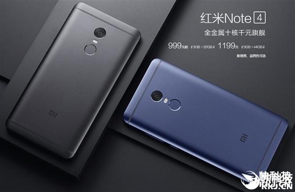 Xiaomi готовит смартфон Redmi Note 4X