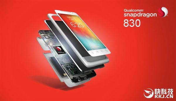Qualcomm готовит чипсет Snapdragon 830