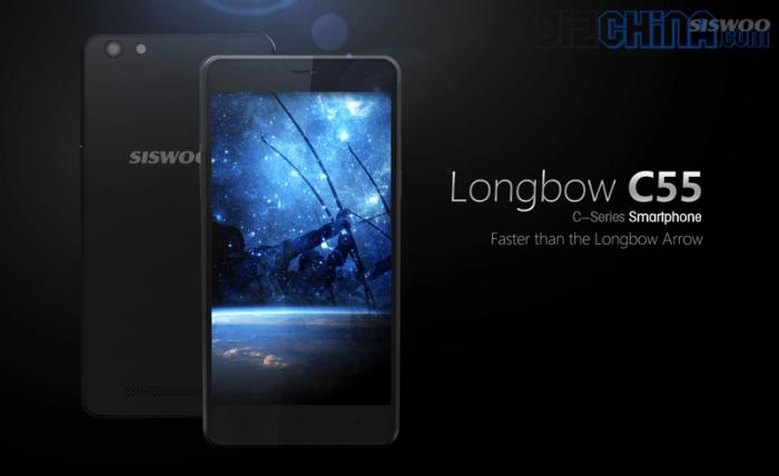 siswoo-longbow-real1
